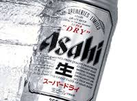With AB Inbev Beer Deal, Japan's Asahi Expands in Europe