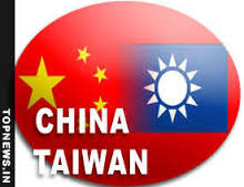 Nigeria Courts China and Attempts to Trim Ties with Taiwan