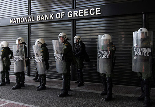 The Eurogroup will decide on fate of Greece's debt