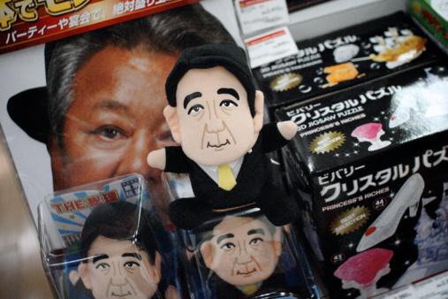 MIKI Yoshihito