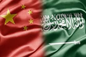 Funding In Chinese Yuan May Be Sought By Saudis