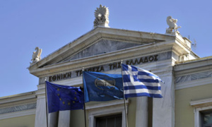 ECB Rejected to Ban Greek Banks Investments
