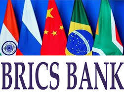 BRICS Bank Begins Journey from Shanghai with $100 Billion Capital