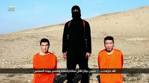 """There is a """"high degree of certainty"""" that Isis Militant """"Jehadi John"""" was Killed in US- British Airstrikes"""