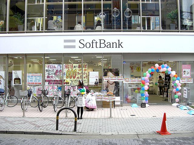 SoftBank's 300-year plan breaks rules of the venture market