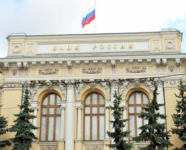 Russia Not Joining ECB's Quantitative Easing