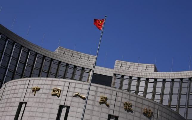 Chinese Banks Cut Their Interest Rates After The Stock Market Takes Another Nosedive