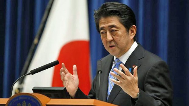 Japan's 2016 Budget Makes A Record Amount Approved