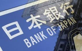 Bank of Japan Keeps Policy Unchanged, Raises Economic Growth Forecasts