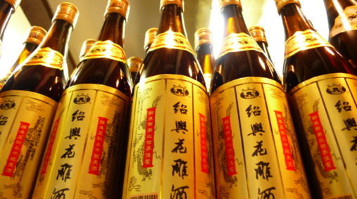 udono via flickr