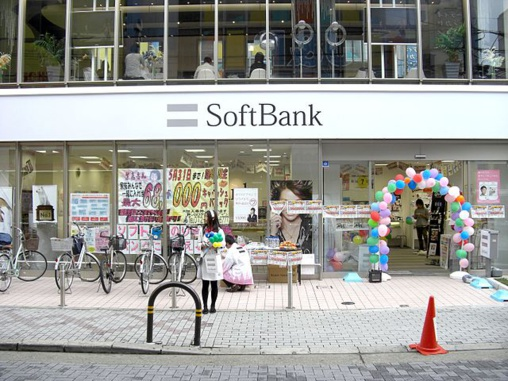 SoftBank's 300-year plan breaks rules of the venture market