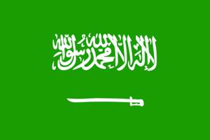 Blackstone & BlackRock to open offices in Saudi Arabia eyeing its lucrative market