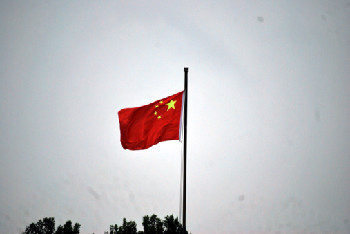 China steps up efforts to attract private investments