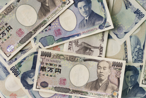 The Bank of Japan cannot achieve the inflation target... again