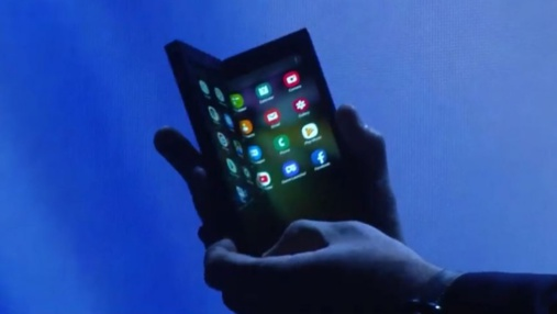 Samsung introduces display technology for folding screens