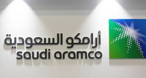US's Sempra Energy To Supply LNG To Saudi Oil Giant Aramco