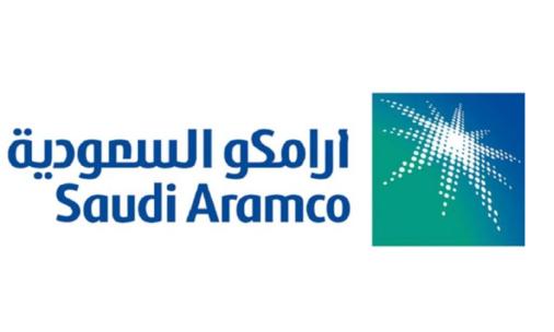 Institutional investors demand for Saudi Aramco IPO reaches $ 50.4B