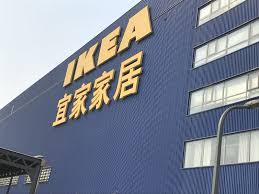 Ikea, Starbucks And Others Temporarily Close Stores In China Fur To Coronavirus Outbreak