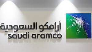 Aramco Plans Multi-Tranche Bond Deal For International Debt Market