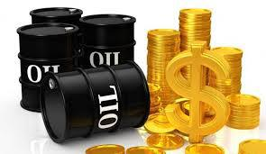 New Mid Price Era Likely for Falling Crude Oil Prices