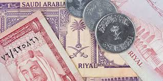 Shrinking Revenue from Crude Oil Forces Saudi Arabia to Plan Cuts to Shrink $98bn Budget Deficit