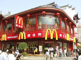 150 Customized Burger Stores to be Launched by McDonald's in China in 2016