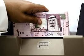 As Saibor Tumbles the Most Since 2009, Saudi Bank Squeeze Eases