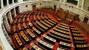 Ten Top Politicians To Be Investigated By Greek Parliament On Charges Of Taking Bribes From Novartis