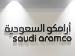 Saudi Aramcos' IPO Values The Company At $1.7 Trillion