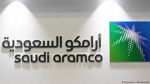 Record IPO Of $29.4 Billion For Saudi Aramco After Over-Allotment Of Shares