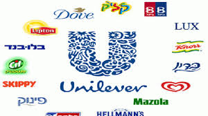 Unilever Proposes End To Its Anglo-Dutch Structure, To Shift Base To Britain