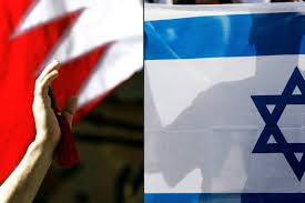Bahrain Becomes The Fourth Middle East Country To Normalizes Ties With Israel