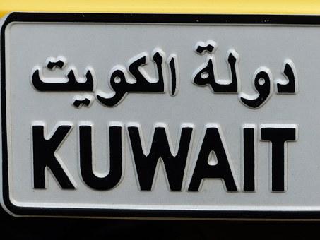 Kuwait names Crown Prince Sheikh Nawaf al-Ahmad al-Sabah as its new emir