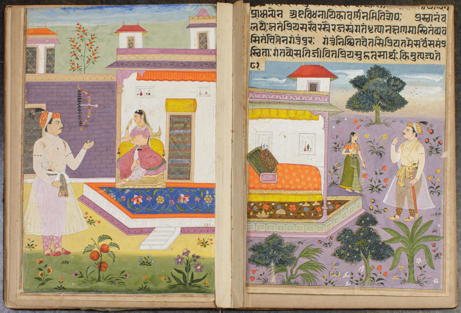 """India, """"Provincial Mughal"""" style, first quarter of the 17th century. Album of 30 paintings, polychrome pigments and gold on paper, 24 x 17 x 1 cm/9.44 x 6.69 x 0.39 in. Estimate: €30,000/50,000"""