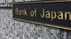 New Scheme For Fighting Climate Change Announced By BOJ While Retaining Steady Policy