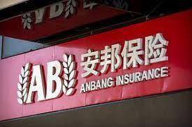 Chinese State Investors To Auction Controlling Stake Of Revamped Anbang For $5.2 Bln