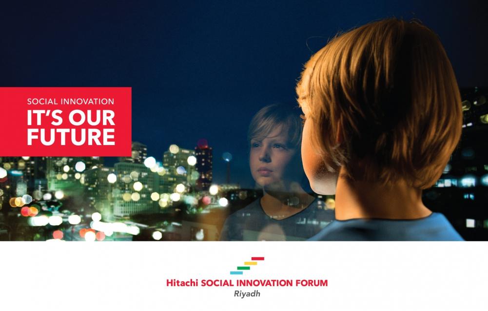 Hitachi – where innovation meets loyalty.