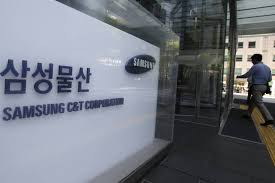 Fate Of $8 billion Samsung Merger Hangs On Advertisement Blitz Outcome