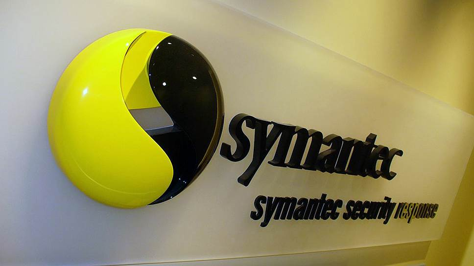 Carlyle and Symantec Signed a Deal of the Year