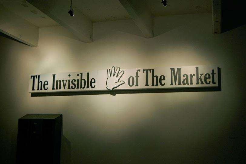 A Helping Hand to the Invisible Hand of the Market