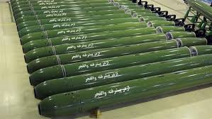Domestically Developed New Torpedo Technology Test Fired by Iran