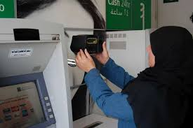 Space Age Iris Scanning Technology in Aid of Syrian Refugees