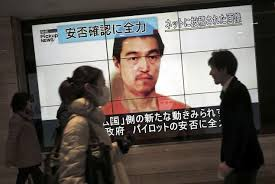 Japanese Journalist Reportedly Held Hostage in Syria, Japanese Government Seeking Information