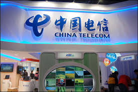 Anti Graft Agency Investigates China Telecom Chairman for Disciplinary Violations
