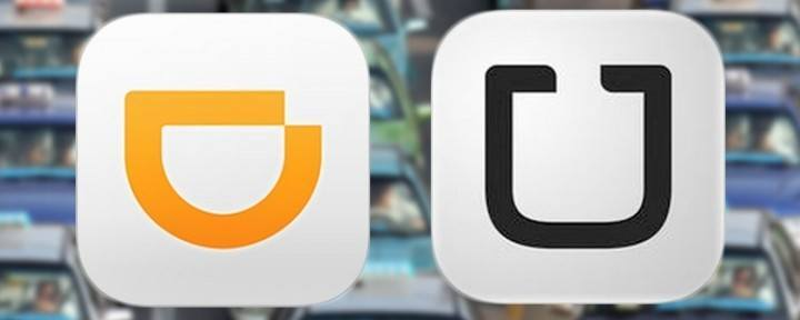 Uber in China Outrun by Apple Backing Didi and Massive Funding of the Chinese Company