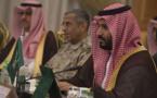 IMF believes in Saudi Arabia's success