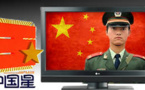 Pay For Chinese Film Stars Capped By Regulatory Authorities