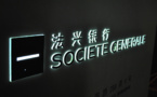 Societe Generale gets fined for $ 1.34 bln in the US
