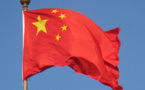 China introduces American-like export control