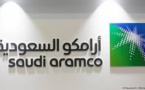 Saudi Arabia Announces Much Awaited IPO Of Aramco